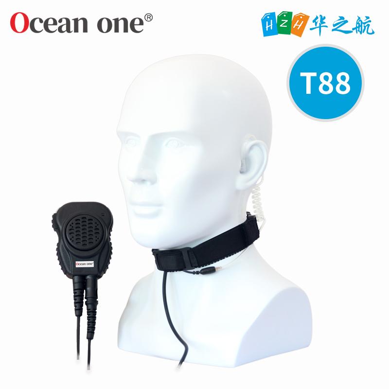 OC-Headset-T88船舶消防用防爆对讲机喉骨耳机