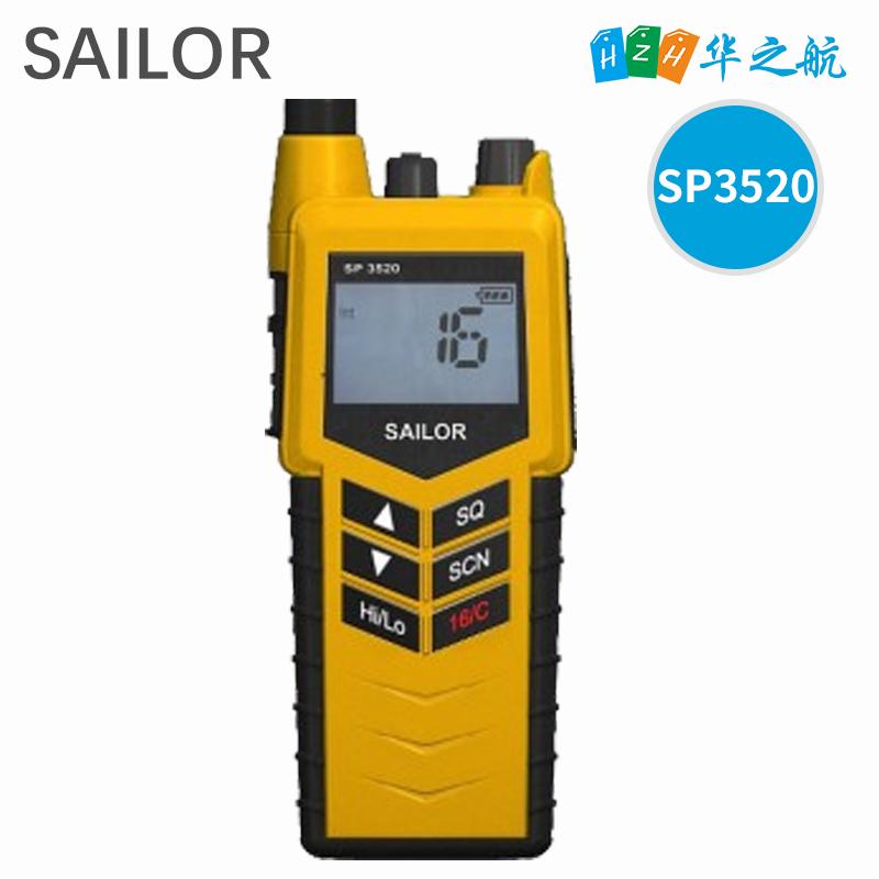 SAILOR SP3520 丹麦船用便携式GMDSS VHF对讲机