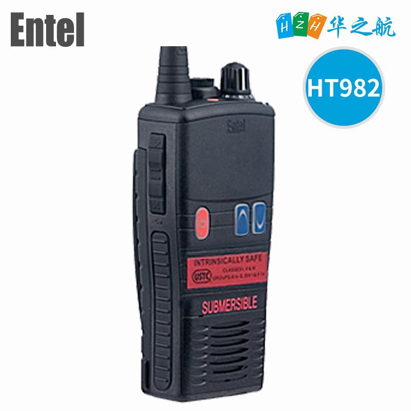 ENTEL HT982 最高级别防爆对讲机 UHF