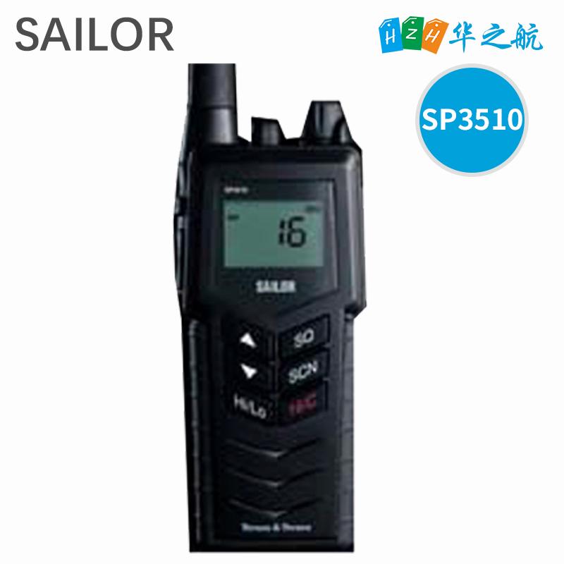 SAILOR SP3510 船用便捷手持式VHF对讲机