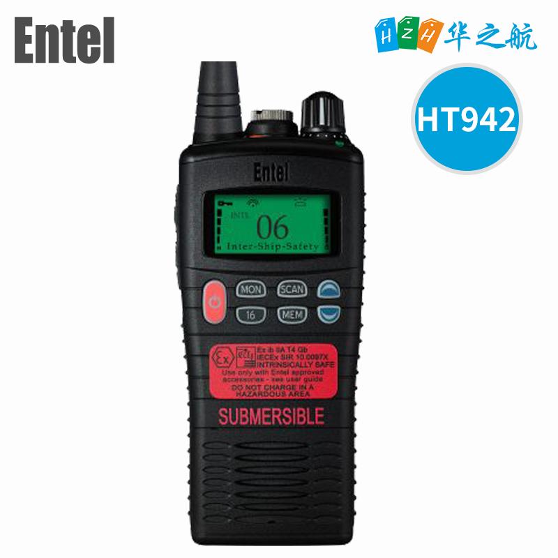 ENTEL HT942 最高级别防爆对讲机 VHF