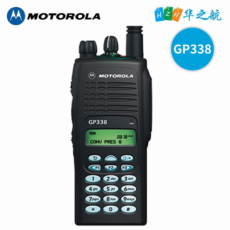 摩托罗拉GP-338对讲机UHF防爆对讲机