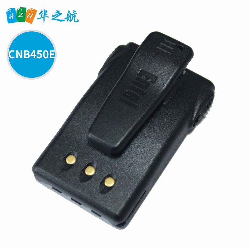 7.4v,2000mAh ENTEL对讲机电池CNB450E