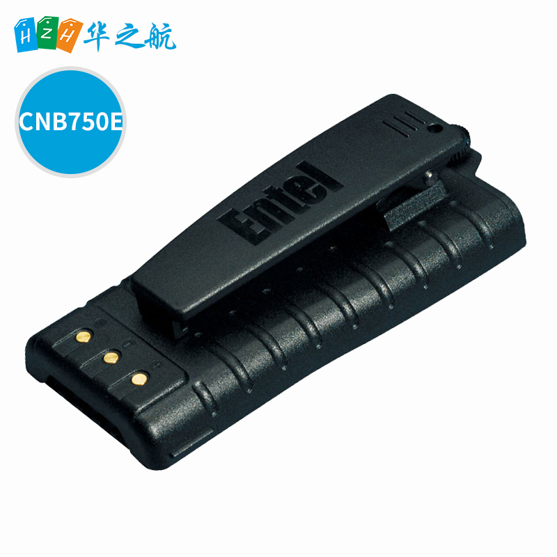 ENTEL7.4V 2000mA可充电锂离子电池组CNB750E