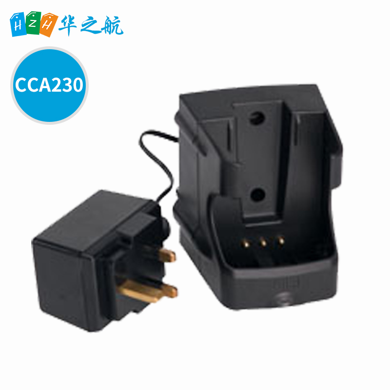 CCA230ENTEL 3针电源插头充电器