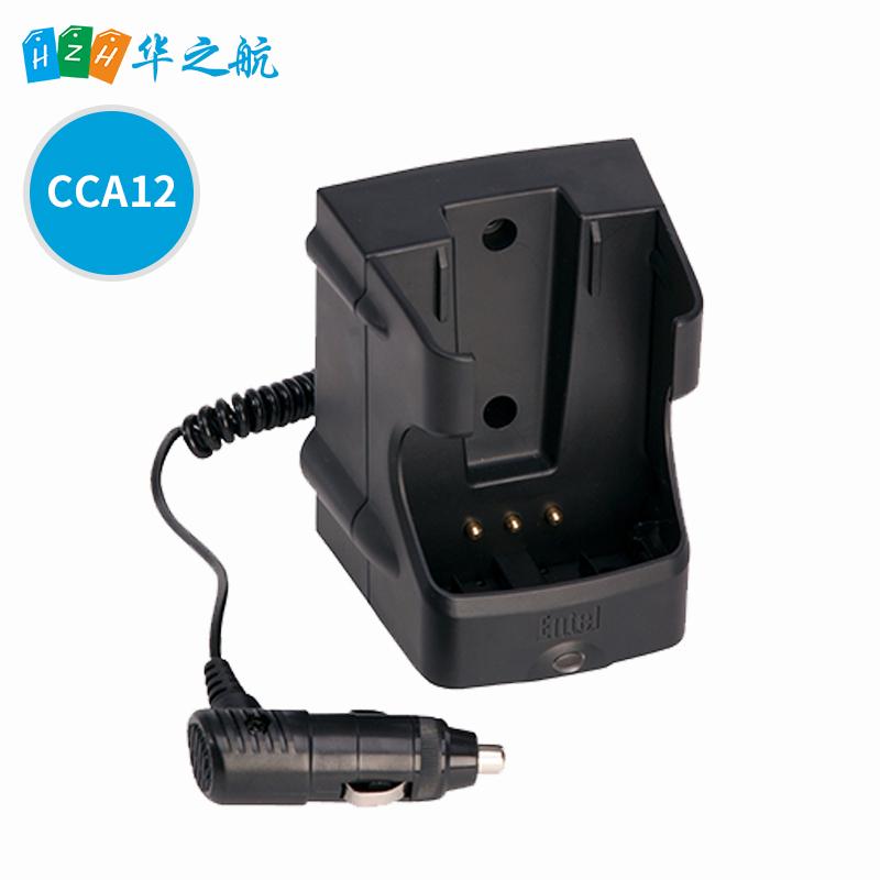 CCA12 -12V 直流车载充电器对讲机充电器