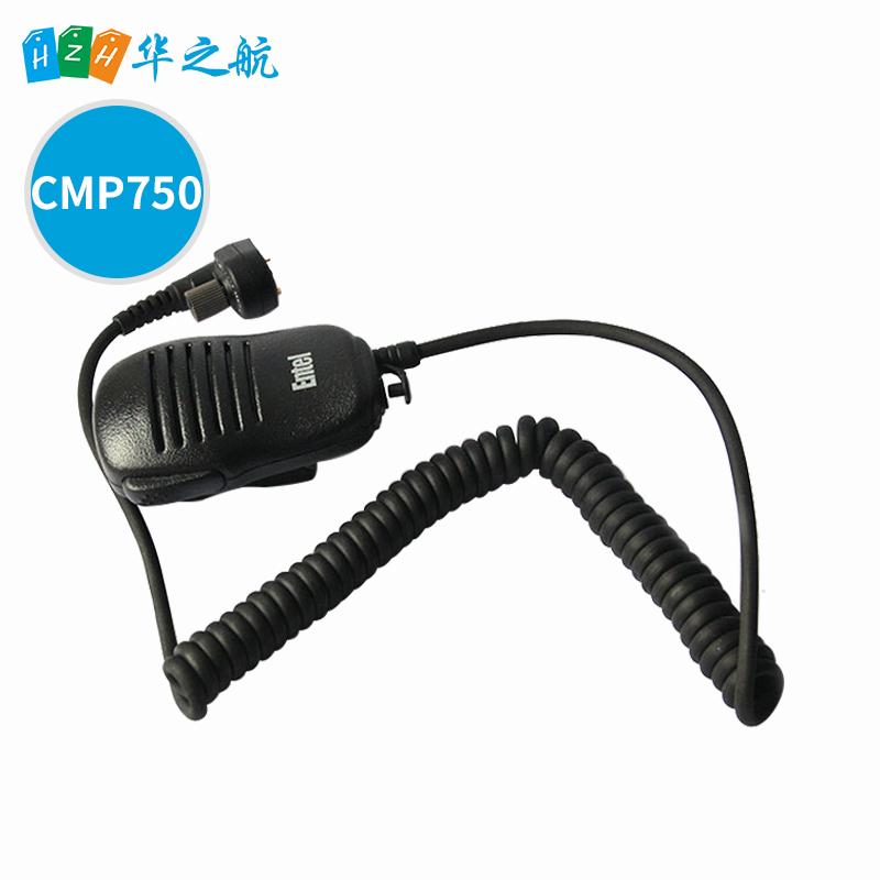 Entel进口防水对讲机手咪CMP750