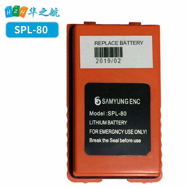 韩国SAMYUNG双向无线电话STV-160锂电池SPL-80