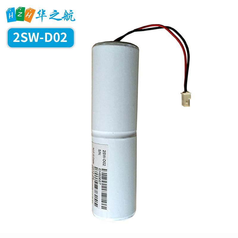 韩国SAR9/ESR-06/CRT100雷达应答器电池2SW-D02