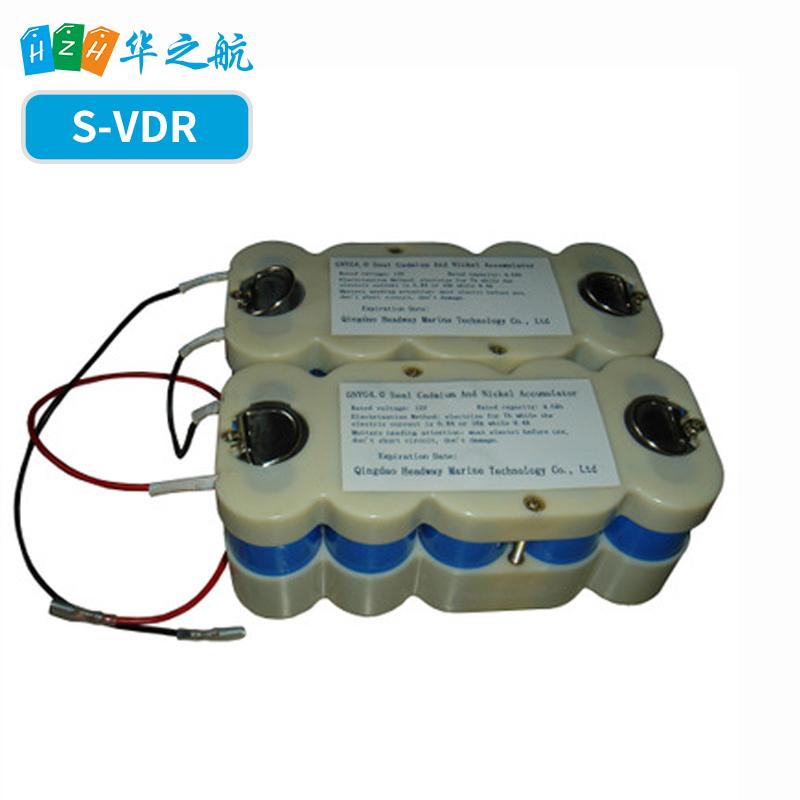 供应SAMYUNG HMT-S100航行数据记录仪电池S-VDR