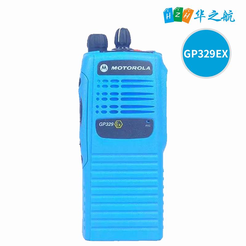 摩托罗拉防爆对讲机氢气防爆对讲机GP329EX
