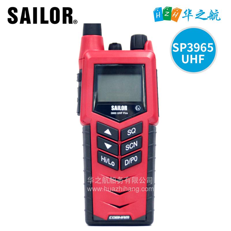 SAILOR SP3965 UHF Fire消防员防爆对讲机