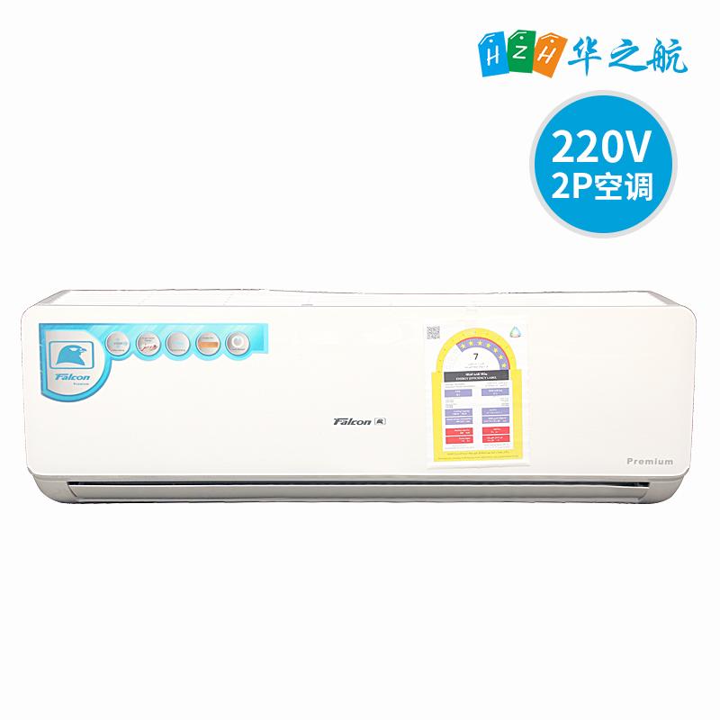 220V空调 2P冷暖空调 18000BTU