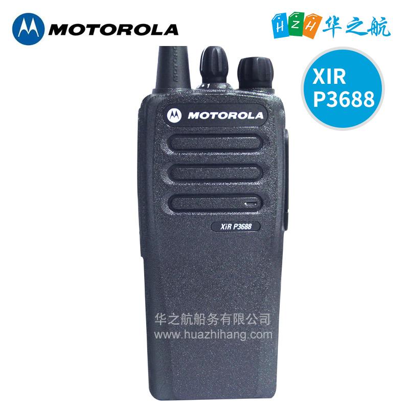 摩托罗拉XIR P3688 数字对讲机