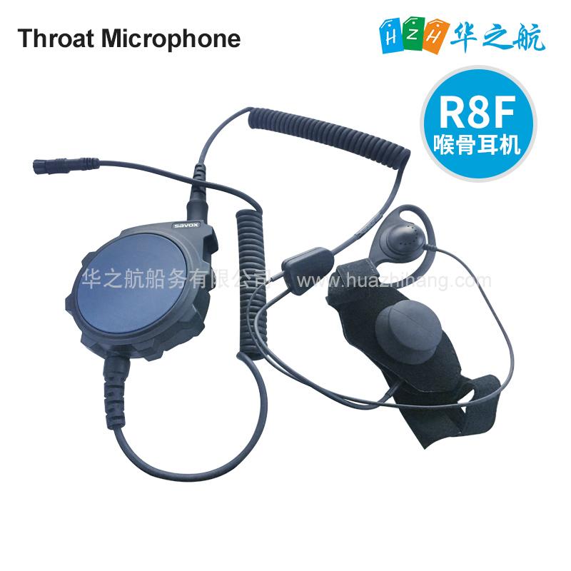 McMurdo R8F对讲机用喉骨耳机