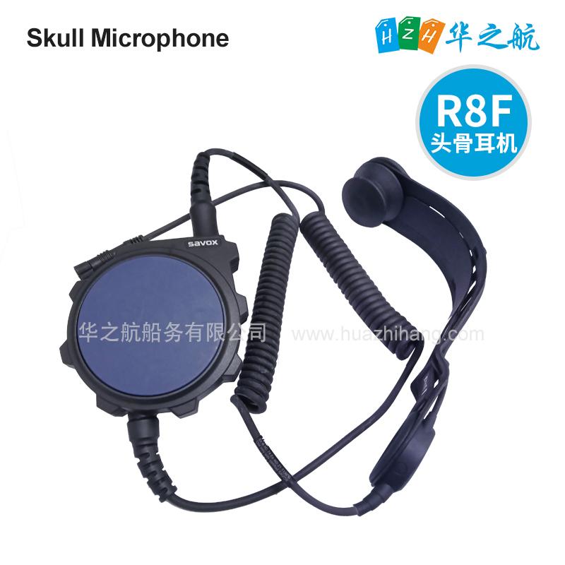 McMurdo R8F对讲机用头骨耳机