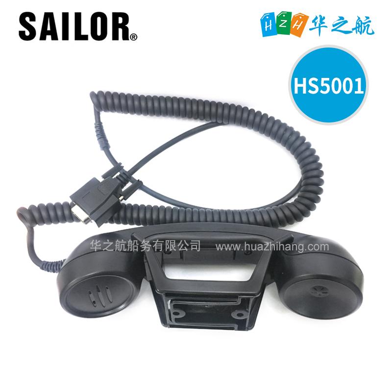 SAILOR HS5001 Handset 丹麦船用甚高频话筒