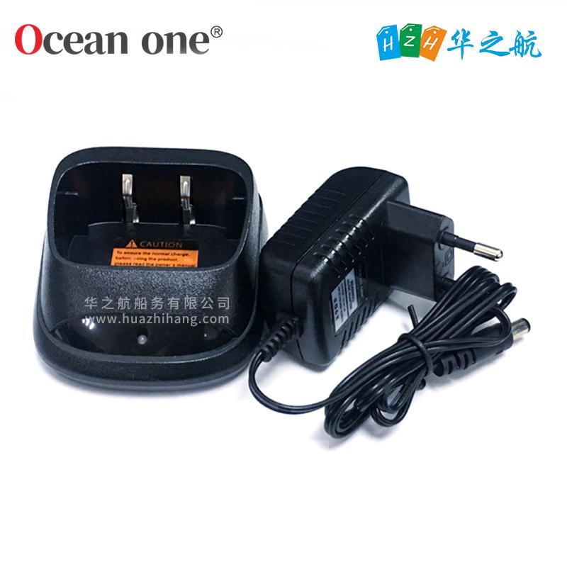 Ocean one对讲机 A600DU对讲机用充电器