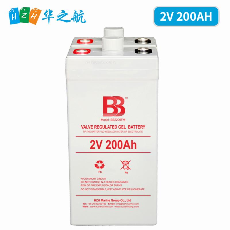 2V200AH BB船用gel胶体免维护蓄电池