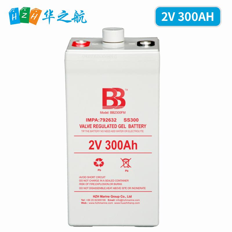 2V300AH BB船用gel胶体免维护蓄电池