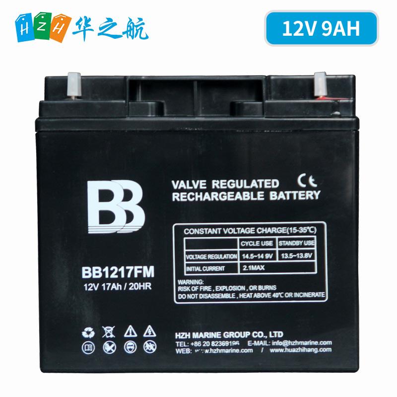 12V17AH BB船用蓄电池 充电电源蓄电池