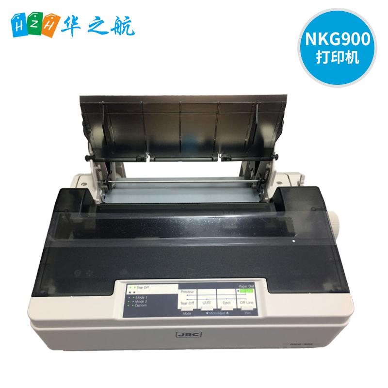 NKG-900船用热敏打印机 日本JRC