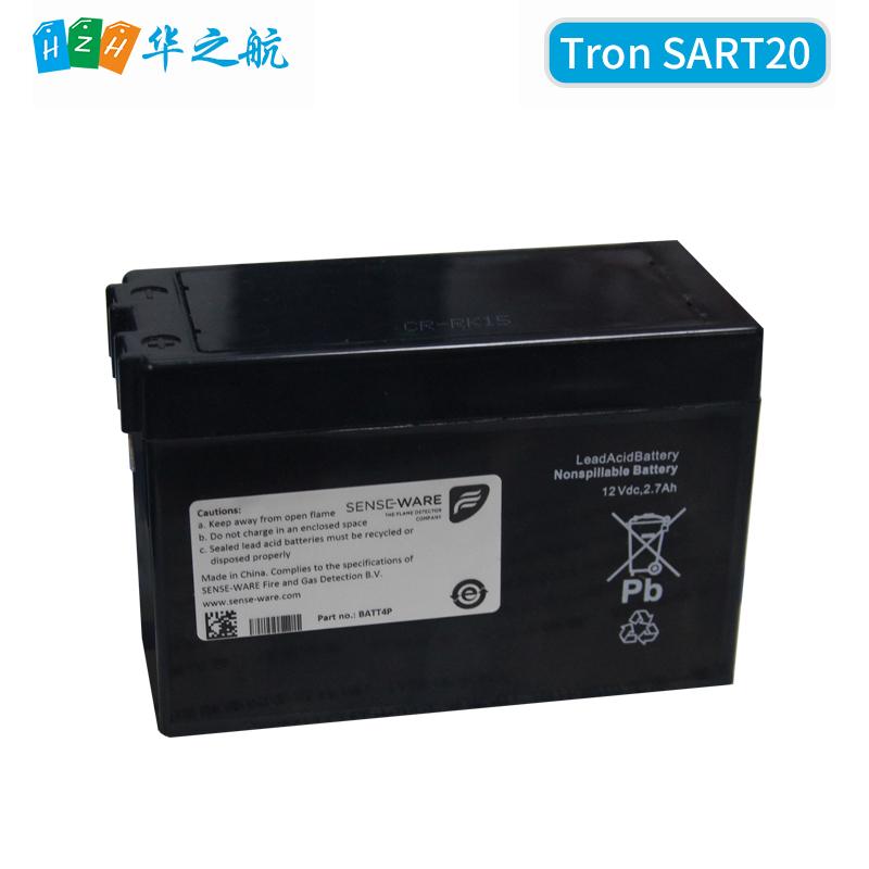 火焰探测器 T-229/4P 电池12V2.8AH