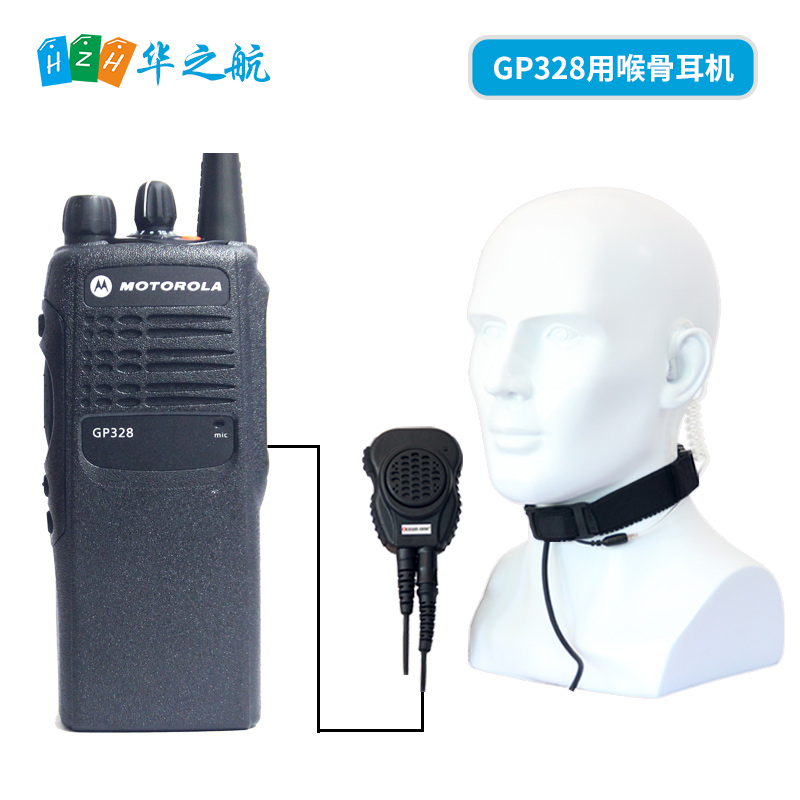 摩托罗拉喉骨耳机GP328喉震式耳机OC-Headset-T88M