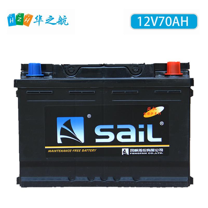 12v70AH风帆蓄电池 6-QW-70A