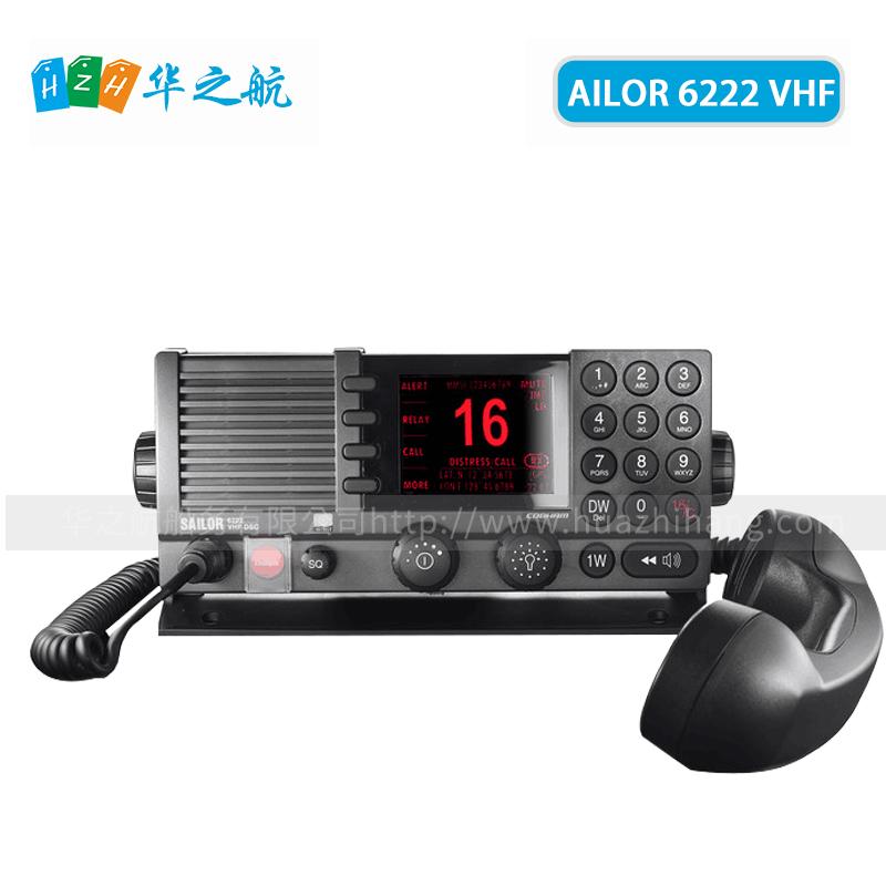 sailor VHF 6222 DSC 全新 带CCS认证及CE认证