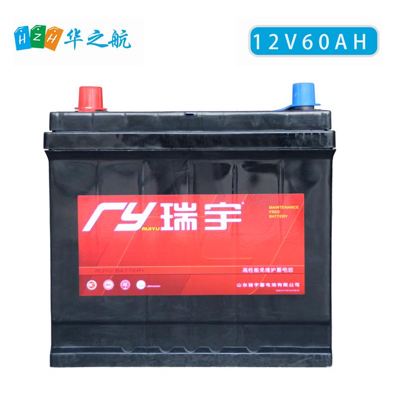 12v60ah瑞宇蓄电池