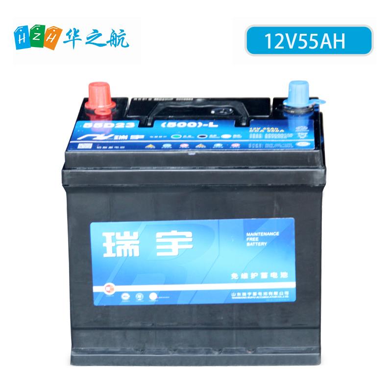 12v55ah瑞宇蓄电池