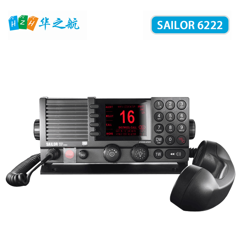 SAILOR 6222 VHF船用甚高频带CCS认证