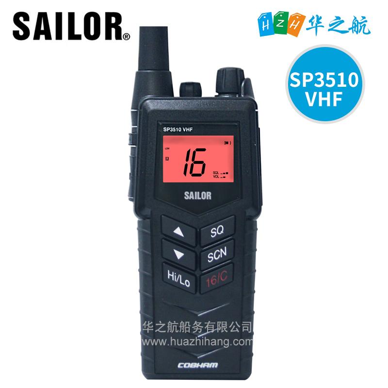 原装丹麦水手SAILOR SP3510手持VHF对讲机
