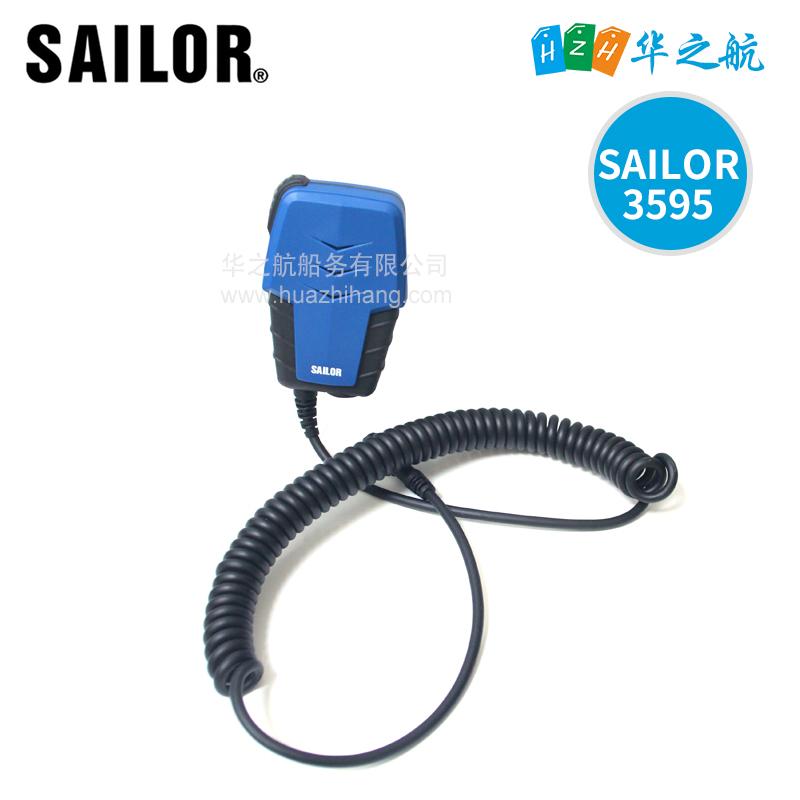 原装丹麦水手SAILOR 3595手咪ATEX IIC T4
