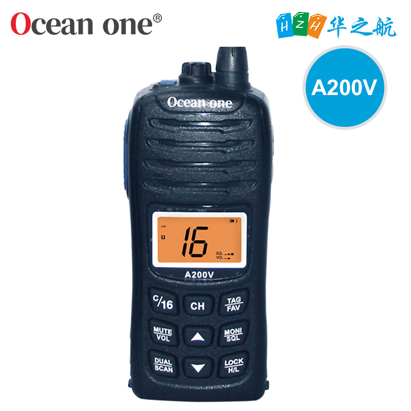 Ocean one对讲机 船舶用A200V漂浮式手持防水对讲机