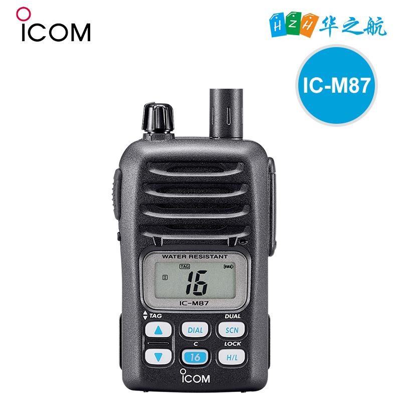 ICOM艾可慕IC-M87海事防水防爆对讲机