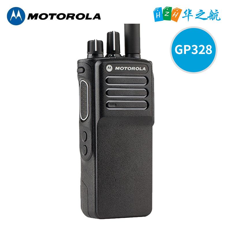 摩托罗拉GP328D+数字防爆对讲机UHF