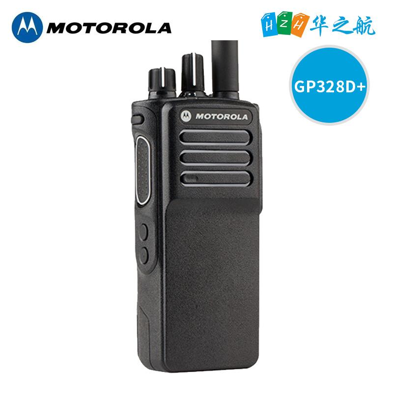 摩托罗拉GP328D+数字防爆对讲机VHF
