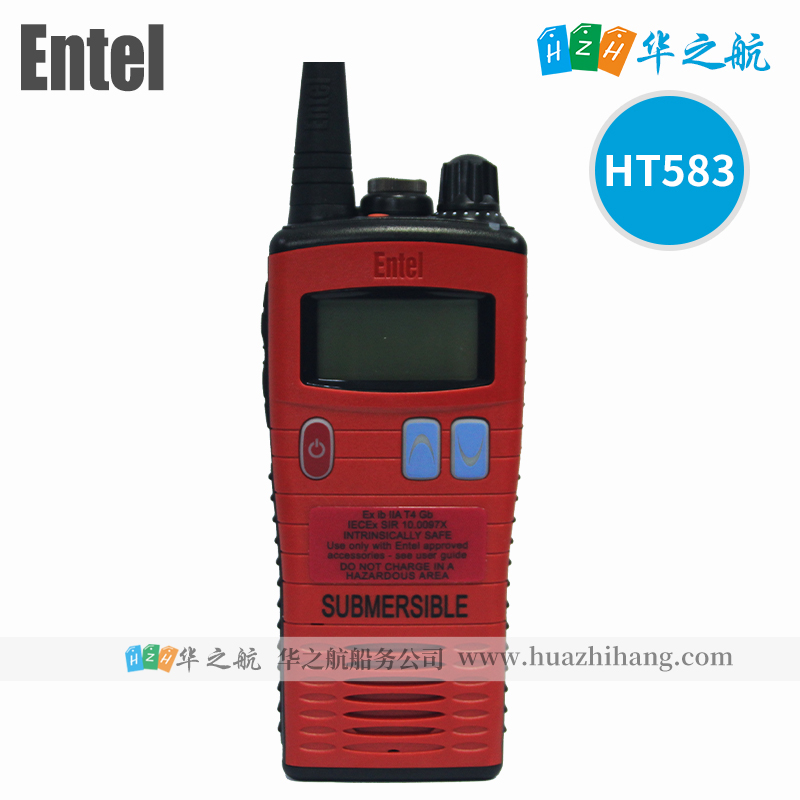 ENTEL  UHF HT583防水防爆对讲机