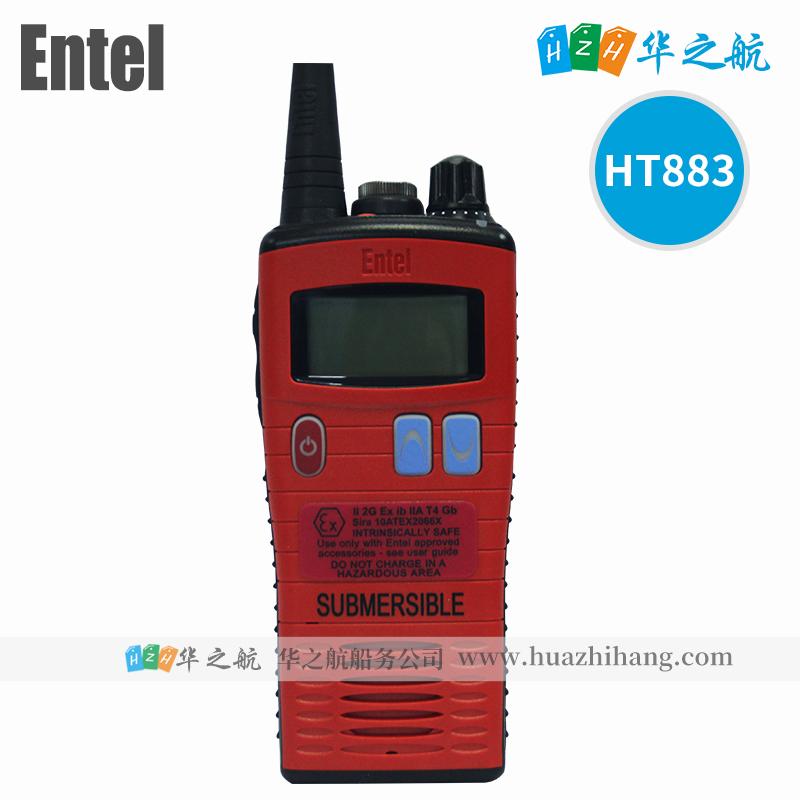Entel  HT883氢气防爆对讲机 UHF