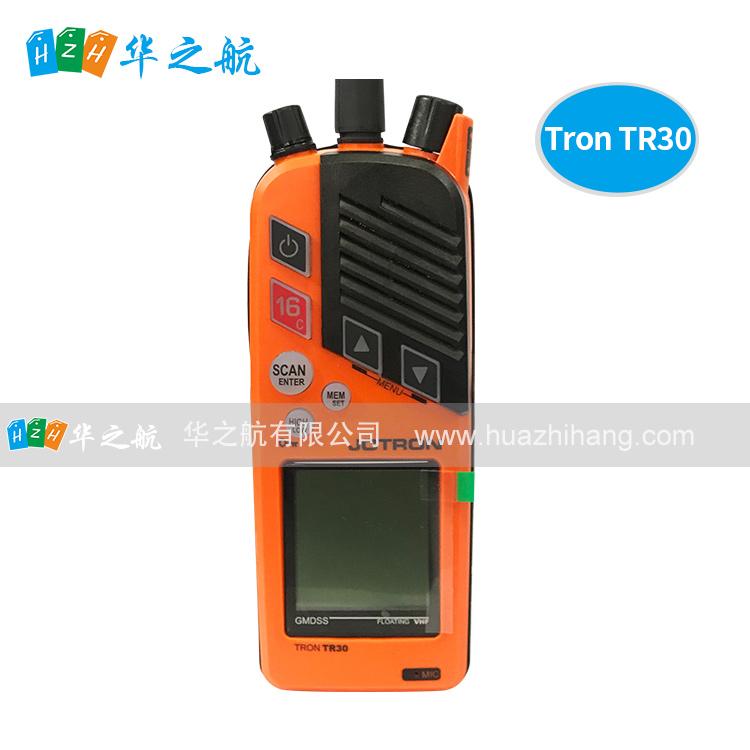 Tron TR30 GMDSS海事甚高频双向无线电话