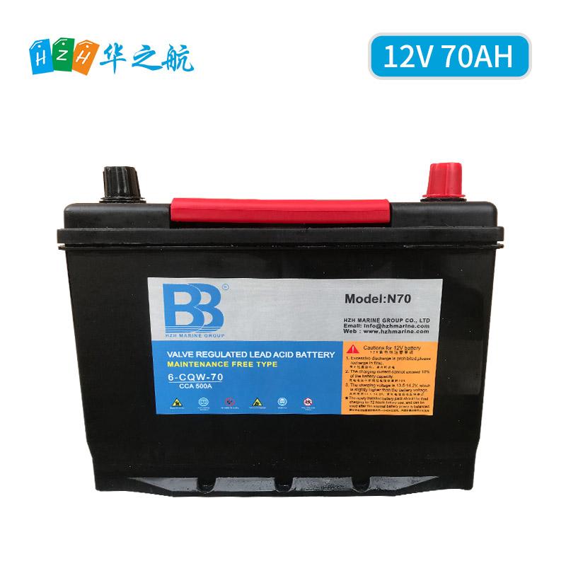 12V 70AH 免维护阀控式密封铅酸蓄电池