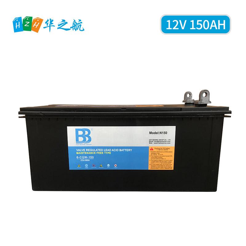 BB品牌12v150ah蓄电池_阀控式密封铅酸蓄电池_船用电瓶