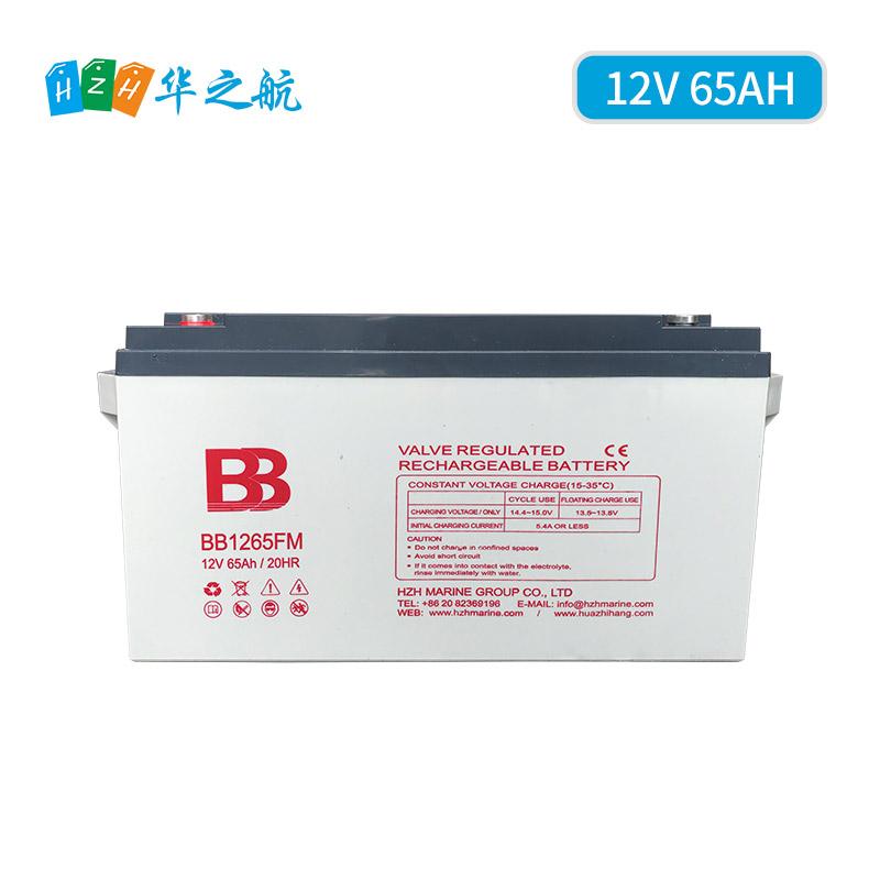 12V 65ah船用蓄电池 铅酸蓄电池_船用电瓶