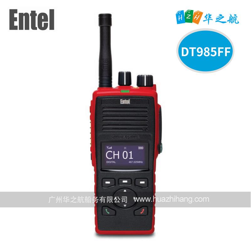 Entel DT985FF UHF MED消防救援对讲机数字