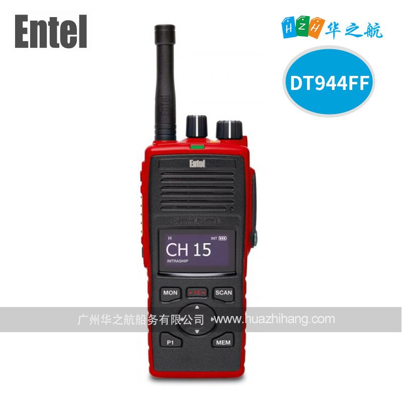 Entel DT944FF VHF消防员装备防爆对讲机带MED