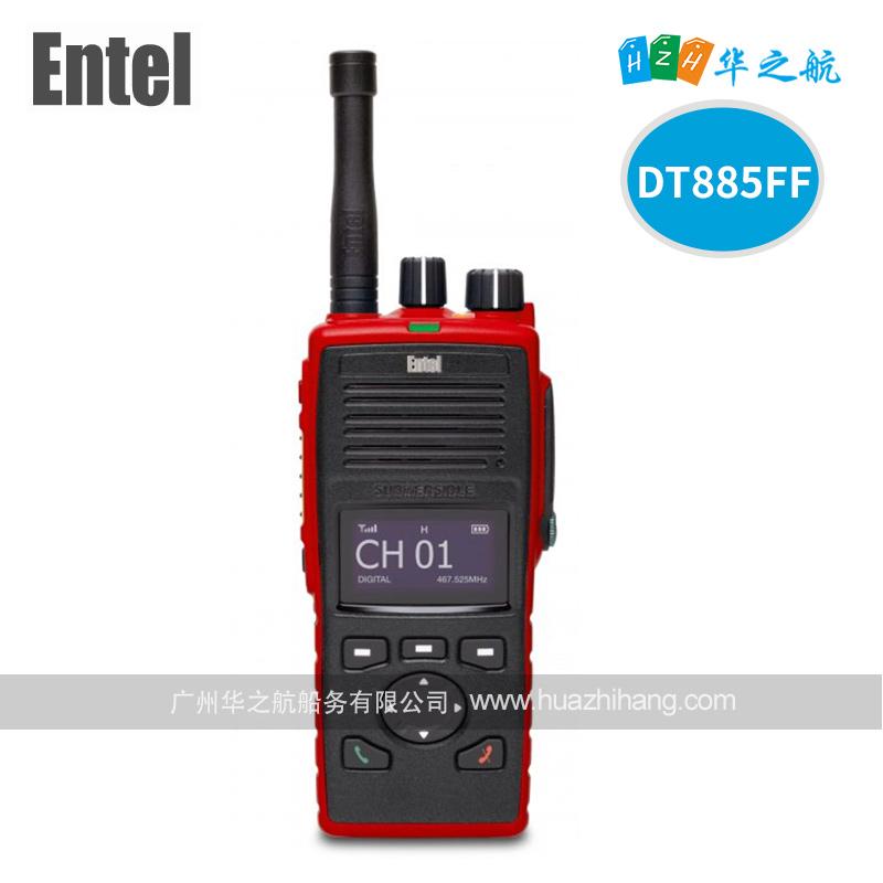 Entel DT885FF UHF消防员数字防爆对讲机带MED