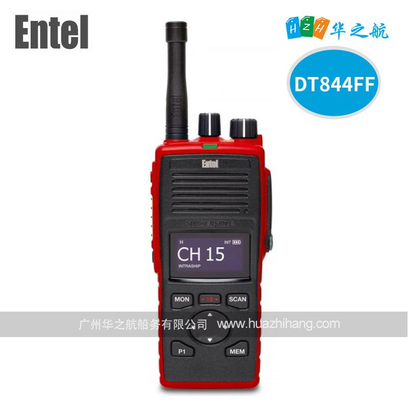 Entel DT844FF VHF消防防爆对讲机MED认证