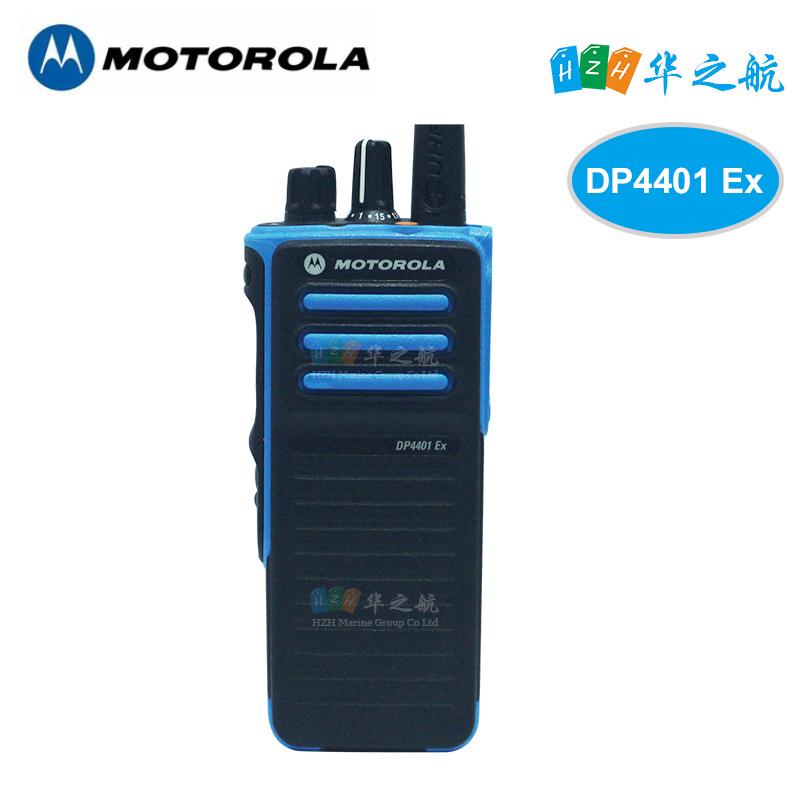 摩托罗拉 DP4401 Ex  UHF 数字氢气防爆对讲机